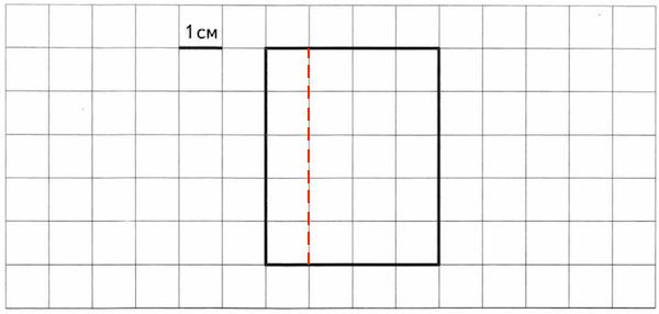 VPR-mat-4-klass-2018-Volfson-1-variant-03