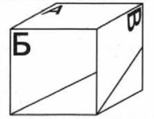 VPR-mat-4-klass-2018-Volfson-1-variant-05