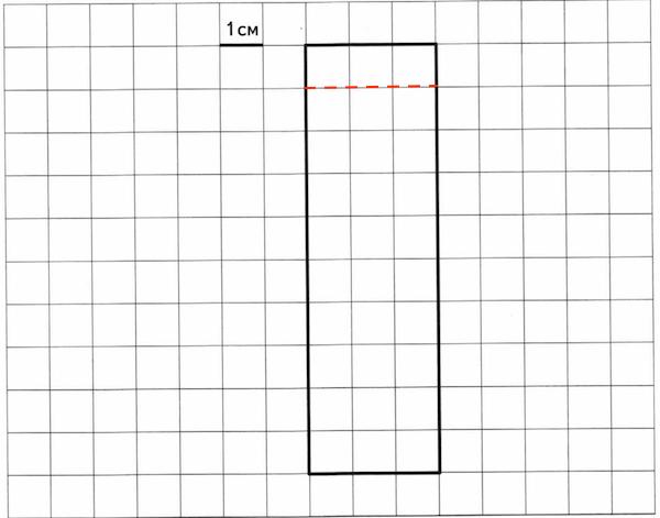 VPR-mat-4-klass-2018-Volfson-10-variant-02