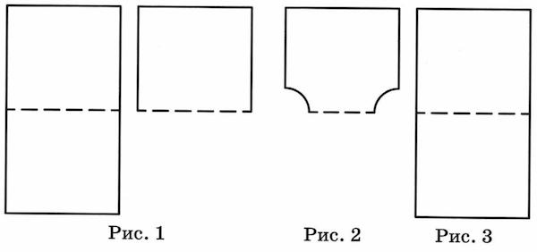 VPR-mat-4-klass-2018-Volfson-10-variant-03