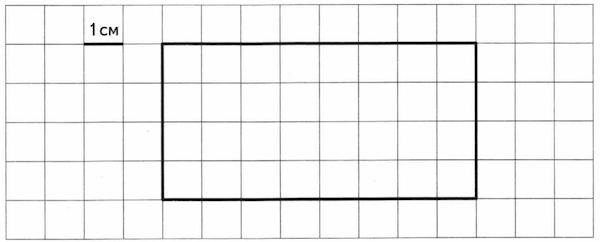 VPR-mat-4-klass-2018-Volfson-11-variant-02