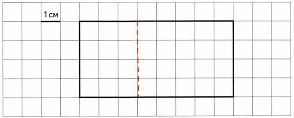 VPR-mat-4-klass-2018-Volfson-11-variant-03