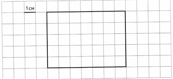 VPR-mat-4-klass-2018-Volfson-13-variant-01