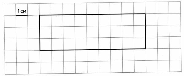 VPR-mat-4-klass-2018-Volfson-14-variant-01