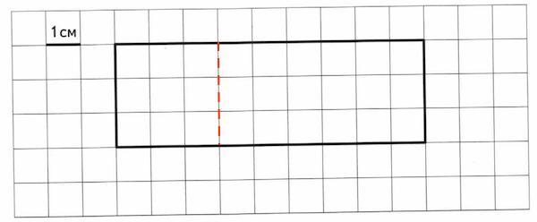 VPR-mat-4-klass-2018-Volfson-14-variant-02