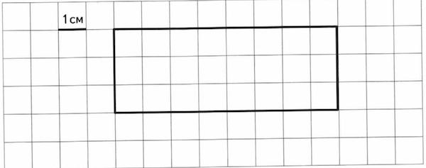 VPR-mat-4-klass-2018-Volfson-15-variant-01