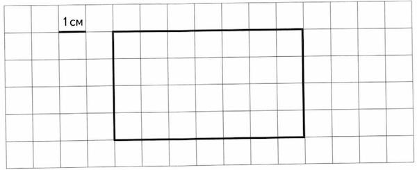 VPR-mat-4-klass-2018-Volfson-16-variant-01