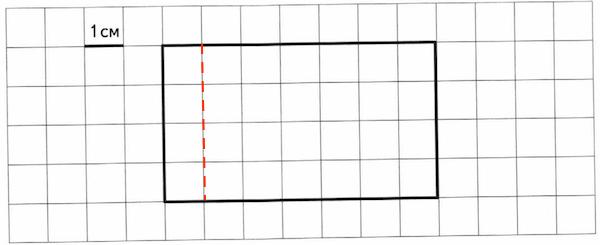 VPR-mat-4-klass-2018-Volfson-16-variant-02