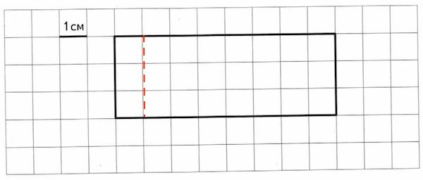 VPR-mat-4-klass-2018-Volfson-17-variant-01