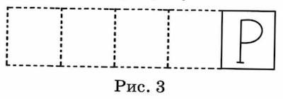 VPR-mat-4-klass-2018-Volfson-18-variant-04