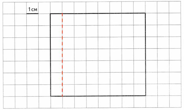 VPR-mat-4-klass-2018-Volfson-19-variant-02