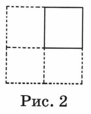 VPR-mat-4-klass-2018-Volfson-19-variant-04