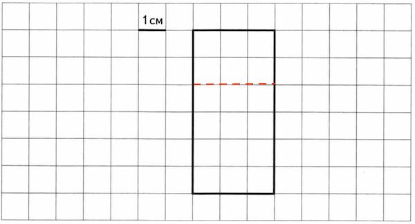 VPR-mat-4-klass-2018-Volfson-2-variant-02
