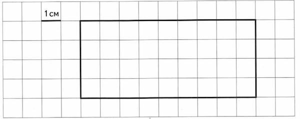 VPR-mat-4-klass-2018-Volfson-20-variant-01