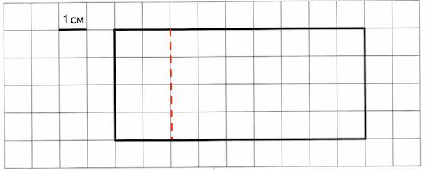 VPR-mat-4-klass-2018-Volfson-20-variant-02