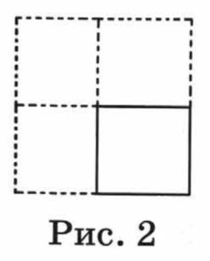VPR-mat-4-klass-2018-Volfson-20-variant-04