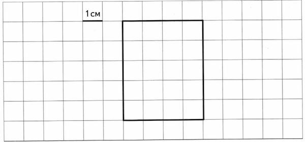VPR-mat-4-klass-2018-Volfson-4-variant-01