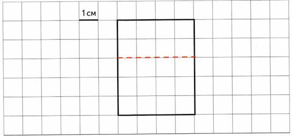 VPR-mat-4-klass-2018-Volfson-4-variant-02