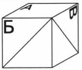 VPR-mat-4-klass-2018-Volfson-4-variant-04