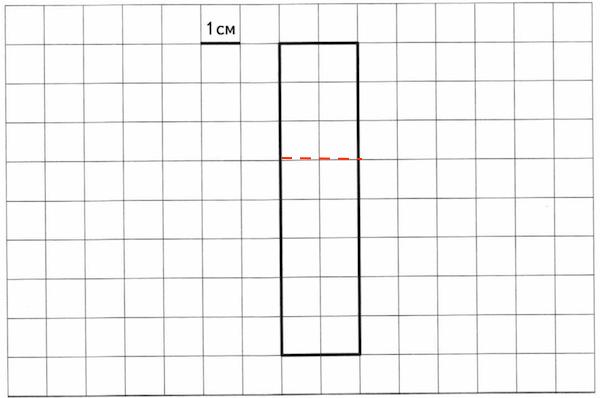 VPR-mat-4-klass-2018-Volfson-5-variant-02