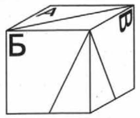 VPR-mat-4-klass-2018-Volfson-5-variant-04