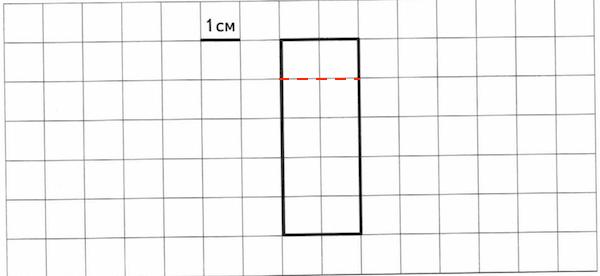 VPR-mat-4-klass-2018-Volfson-9-variant-02