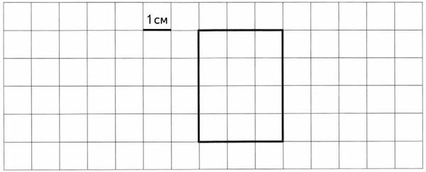 VPR-mat-5-klass-2018-Erina-6-variant-2