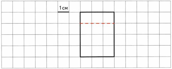 VPR-mat-5-klass-2018-Erina-6-variant-3