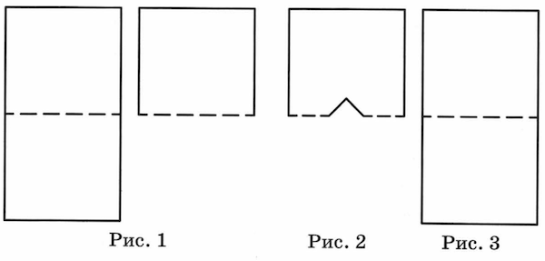 VPR-mat-5-klass-2018-Erina-6-variant-4