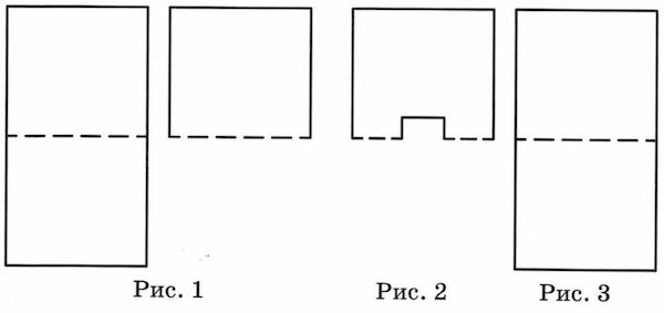 VPR-mat-5-klass-2018-Erina-7-variant-3