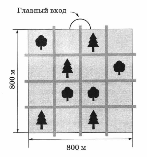 VPR-mat-5-klass-2018-Volfson-20-variantov-1-variant-02