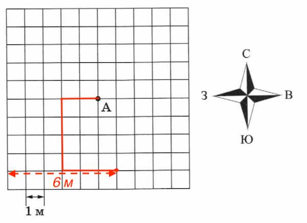 VPR-mat-5-klass-2018-Volfson-20-variantov-10-variant-02