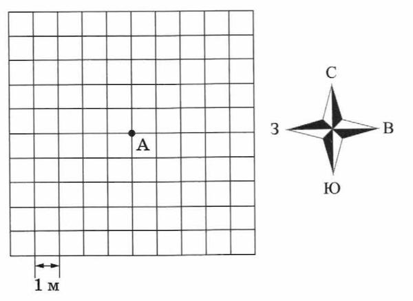 VPR-mat-5-klass-2018-Volfson-20-variantov-6-variant-02