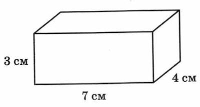 VPR-mat-5-klass-2018-Volfson-20-variantov-8-variant-03