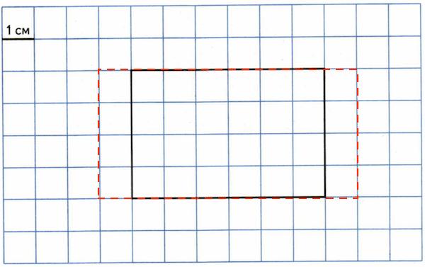 VPR-mat-4-klass-2018-Dmitrieva-2-variant-03