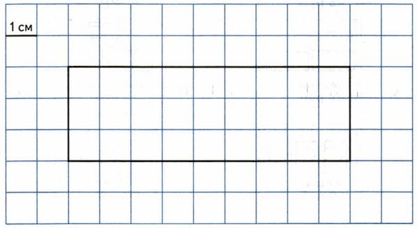 VPR-mat-4-klass-2018-Dmitrieva-5-variant-02