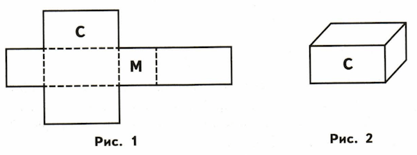 VPR-mat-4-klass-2018-Dmitrieva-7-variant-04