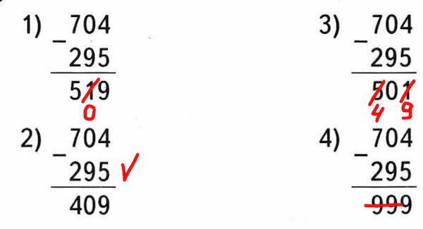 VPR-mat-3klass-2020-Krylov-10-variantov-03