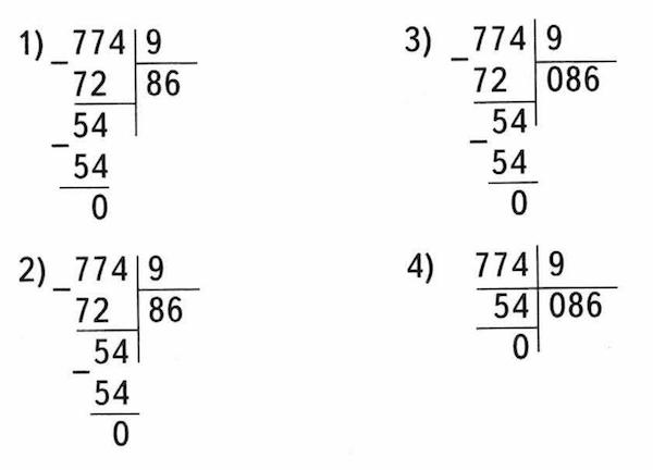 VPR-mat-3klass-2020-Krylov-10-variantov-3-02