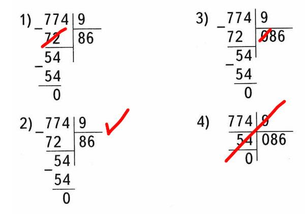 VPR-mat-3klass-2020-Krylov-10-variantov-3-03