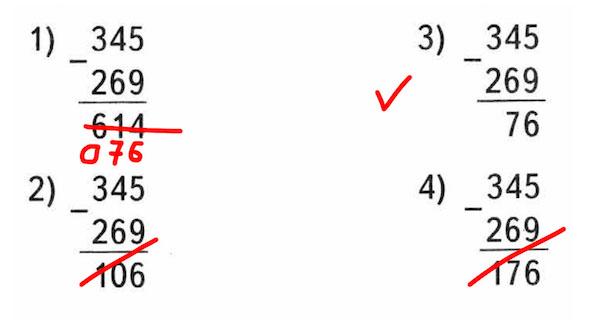 VPR-mat-3klass-2020-Krylov-10-variantov-4-03