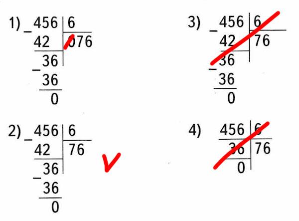 VPR-mat-3klass-2020-Krylov-10-variantov-5-02