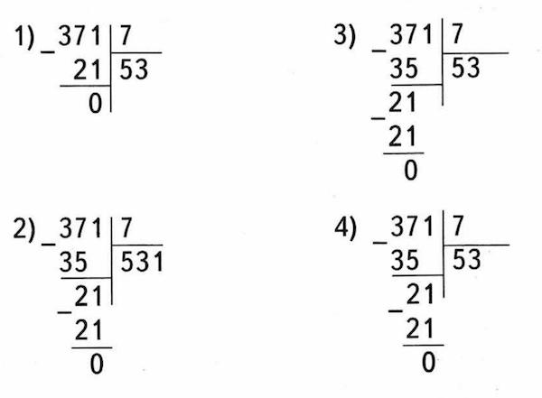 VPR-mat-3klass-2020-Krylov-10-variantov-8-01