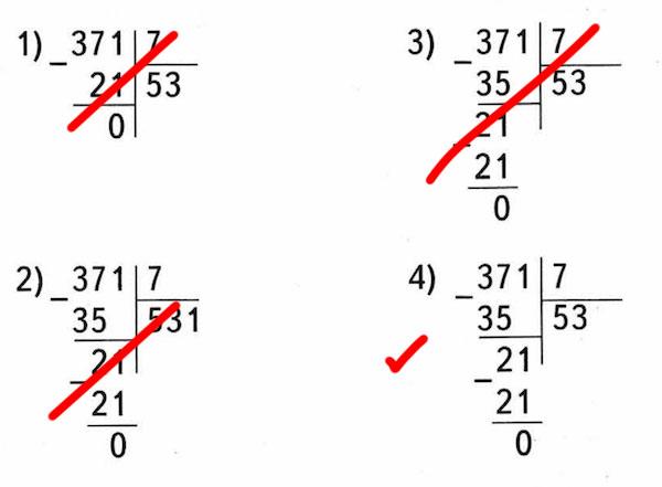 VPR-mat-3klass-2020-Krylov-10-variantov-8-02