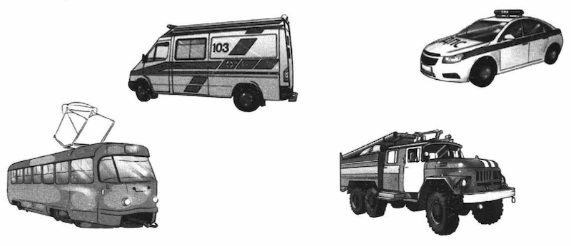 VPR-okruzh-2klass-2019-Krylova-10-variantov-4-1