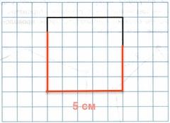 ВПР по математике Волкова 2019 2 вариант задание 5