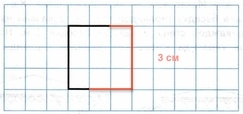 ВПР по математике Волкова 2019 5 вариант задание 5