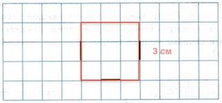 ВПР по математике Волкова 2019 10 вариант задание 5