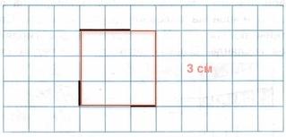 ВПР по математике Волкова 2019 7 вариант задание 5