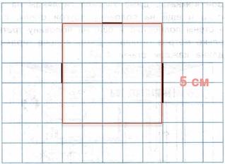 ВПР по математике Волкова 2019 8 вариант задание 5